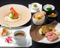【ディナー】料理長おすすめ鉄板コース