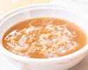 干し貝柱入りフカヒレの塩味煮込みスープ