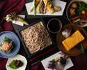 全13品  【お造り、天ぷら、米沢豚と和牛を堪能】大満足の蘇枋コース