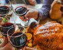 【11/20-29 限定!】ビストロヴィーノ 伝統!サンクスギビングコース※乾杯スパークリング付き