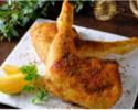 京赤地鶏モモ肉骨付きロースト(2本・約700g)/ケイジャンスパイス風味