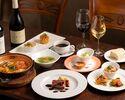 【シェフコース】記念日や接待、大切な人のとのお食事に。スペシャルなオリジナルポルトガル料理!