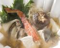 《11月 12月》冬の海鮮紙鍋コース