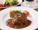 【期間限定20%OFF】国産牛と国産豚のハンバーグステーキ(温野菜とパン付)