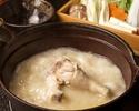 大山鶏の濃厚水炊きや牛タン鉄板焼きなど8品【2H飲放付】4950円(税込)