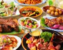 【お料理のみ】プレミアムハワイアンコース