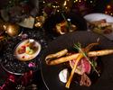 【Xmasディナー2020】乾杯スパークリング付き!黒毛和牛サーロインと金目鯛&雲丹のWメインやフォアグラなど豪華グリル料理5皿