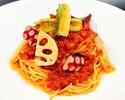 12月限定パスタランチ 蛸と焼葱冬野菜のトマトソースパスタ