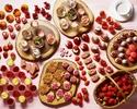 [Regular price] Strawberry Sweets Buffet (Children 4-8 years old) 2,750 yen