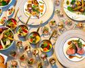 New Style Buffet 「Eat up Amadeus!」 7,500円