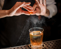 The Savviest Bourbon Cocktails
