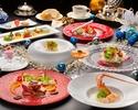 【12/1~12/25限定ディナー】Christmas Gala Dinner クリスマスガラディナー