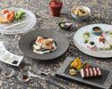 【味覚ランチ】世界&日本三大珍味 冬の贅沢フェア