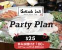 $25 Party plan course