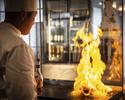 【12月:土日祝】ランチ!オープンキッチンからの出来立て料理が大人気!