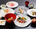 和と洋の饗宴 コラボコース