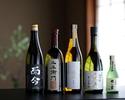 【お昼限定】日本酒ペアリング会席 14,300円(税込)