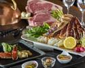 【冬のおすすめ】 冬の味覚と銘柄牛ディナーのコース