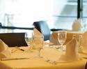 【ディナー】お席のご予約
