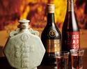 陳十五年紹興酒