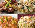 選べる中国料理セット(2名様分)