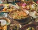 DINNER ◆飲み放題付!◆ 【FD付 カタプラーナコース】
