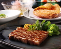 【Seryna Dinner】Kobe Beef Char-Broiled Steak (from January 2021)