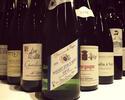 クリスマスコースに合わせたマリアージュワイン全6種お一人様