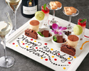 【RYUDUKI Anniversaryプラン】乾杯シャンパンとデザートプレート~大切なひとときを彩る特別演出~