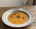 【テイクアウト】赤レンズ豆のスープ