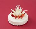 【早割】クリスマスケーキ ~ノエル・ブランシュ 15㎝ ~