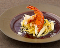 【Lunch reservation-only】Assorted Appetizer, Pasta with Lobster, Main dish your choice, Dessert of the day