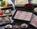 【絶品】金華豚&三元豚合い盛りしゃぶしゃぶコース