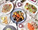 【LUXURY PLAN】美食!新しい年も豪華に★お料理は前菜・パスタ&リゾット、メインとデザートまで全10品+飲み放題150分(L.O30分前)贅沢プランはこちら☆