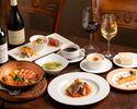 NEW!!公式予約特典スパークリングワイン付き【カタプラーナコース】ポルトガルの定番料理を揃えた一番人気のコース!