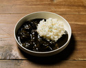 Wagyu black curry