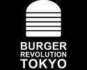 神戸牛100% パルメザンチーズバーガー
