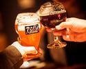 【春の武蔵小杉】3種のお肉の盛り合わせとビール5種類飲み放題、MUHの2時間スタンダードプラン