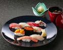 Lunch with Oedo Onsen admission ticket