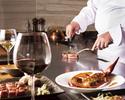 ●【平日 12時~18時限定!】乾杯ドリンク付き【紅花】オマール海老、特選魚介、神戸牛ロース肉ステーキのスペシャルコース