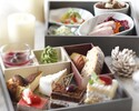 """【WEB限定1ドリンク付】""""Sweets & Savory TOWER TERRACE Winter Selection"""""""