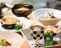"【Kaiseki Course Lunch】 ""HANA"" JPY 6,600!!"