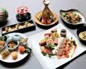 """【Dinner Course】""""YUKURI""""  JPY 11,000!!"""
