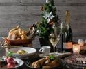 【X'mas】ディナーコース全5皿<メイン:国産牛フィレのポワレ><ワインペアリング付>