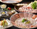 【12~2月ディナー】 淡路島三年とらふぐ会席