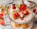 [Saturdays, Sundays, and holidays] Afternoon tea set-Strawberry- (2 hours 30 minutes) [Starts at 16:00]