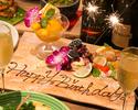記念日に是非!【アロハアミーゴアニバーサリーランチプラン】大切な記念日を祝う特別なプラン!選べるメインとパンケーキ♪サラダやポテトもついて食後のカフェ付き