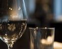 【プレミアム商品券利用限定!】乾杯シャンパン付き、ウニとキャビアのパスタや生ハム食べ比べ、和牛グリルなど贅沢な全8皿コース