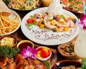 記念日に是非!【AlohaAmigoアニバーサリーコース】お好きな乾杯酒付♪アミーゴ名物フリフリチキン!ガーリックシュリンプやタコライス◎最後はデザートにメッセージを添えて!