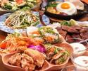 【大人気プラン】当店自慢の各国料理を盛り込んだアジアンリゾートコース♪(全10品)料理のみ 歓迎会や女子会に!